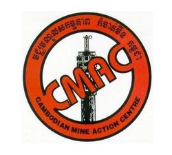 Cambodian Mine Action Center (CMAC)